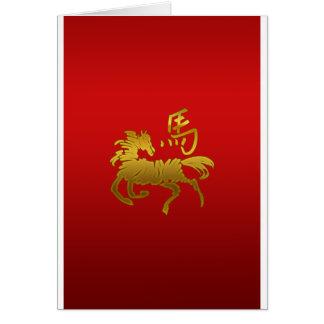 Caballo chino del zodiaco tarjeta de felicitación