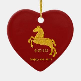 Caballo de oro del modelo del pétalo de Lotus en r Ornamento De Reyes Magos