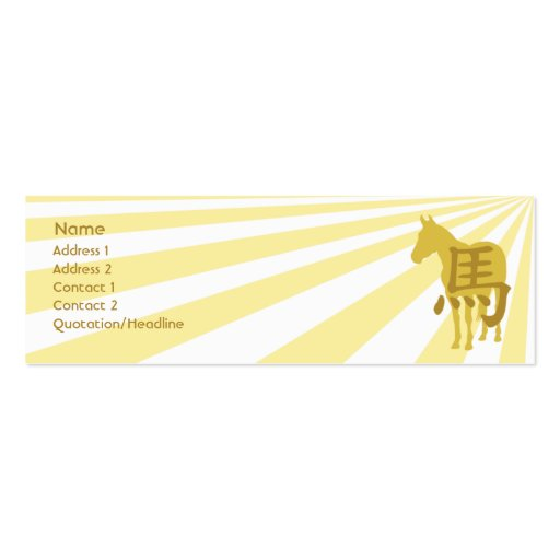 Caballo - flaco plantilla de tarjeta personal