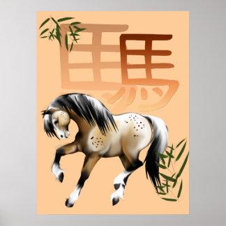 Caballo y Símbolo-año de la impresión del caballo Póster