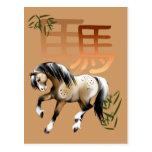 Caballo y Símbolo-año de la postal del caballo