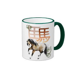 Caballo y Símbolo-año del caballo Tazas