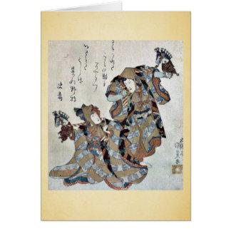 Caballos de la afición de Soga por Utagawa, Toyoku Tarjeta De Felicitación