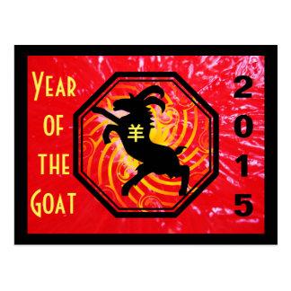 Cabra china del zodiaco tarjetas postales