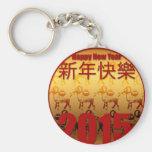 Cabras de oro -1 - Año Nuevo chino 2015 Llavero Personalizado