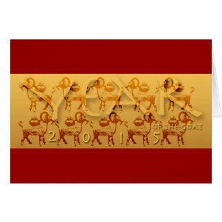 Cabras de oro -3 - Año Nuevo chino 2015 Tarjeta De Felicitación