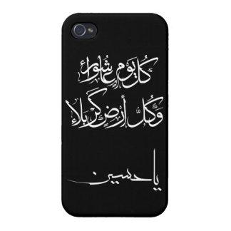 Cada caso del ashura iPhone5/5s del día iPhone 4 Carcasas