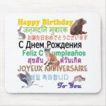 Cada uno cumpleaños alfombrillas de raton