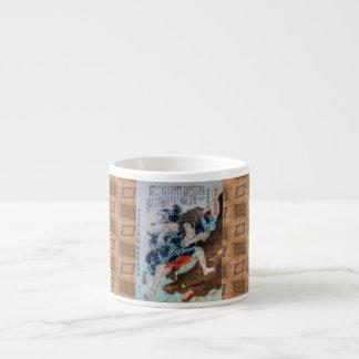 Cafe Samurai II Espresso Cup