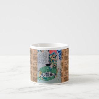 Cafe Samurai VI Espresso Cup