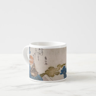 Cafe Sunset 6 Oz Ceramic Espresso Cup