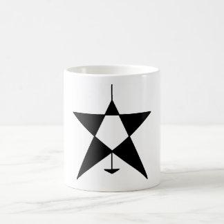 CAFFiNE STAR Classic White Coffee Mug