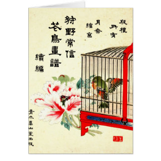 Caged Bird and Blossom 1870 Card
