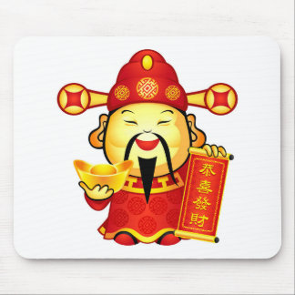 Cai Shen, The Chinese God Of Prosperity Mouse Pad