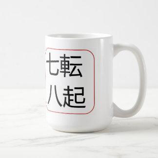 Caída 7 veces - levántese 8 taza de café