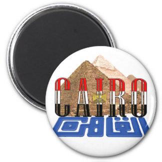 CAIRO 2 INCH ROUND MAGNET