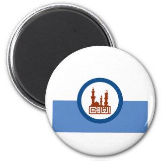 Cairo Egypt Magnets