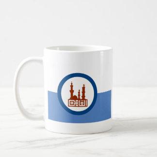 Cairo, Egypt Classic White Coffee Mug