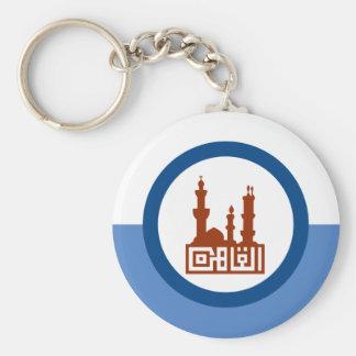 Cairo Flag Basic Round Button Keychain