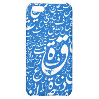 Caja blanca del iPhone 4 de EarthTypo