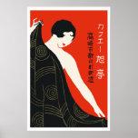Caja de cerillas japonesa del vintage (chica) poster