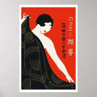 Caja de cerillas japonesa del vintage (chica) póster