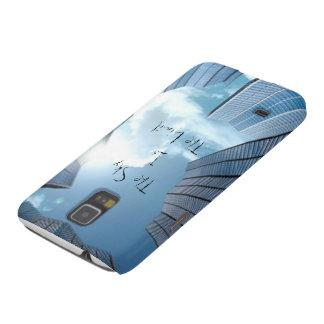 Caja de la galaxia S2 de Samsung Funda De Galaxy S5