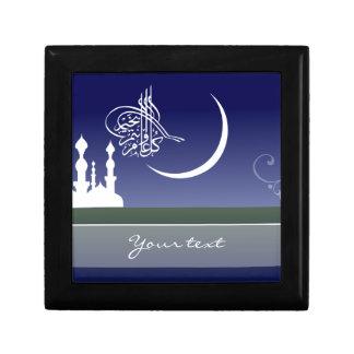 Caja de regalo árabe islámica de Eid Adha Fitr de