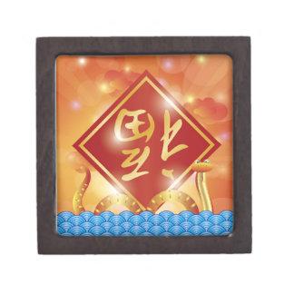 Caja de regalo china de la serpiente del Año Nuevo Cajas De Joyas De Calidad