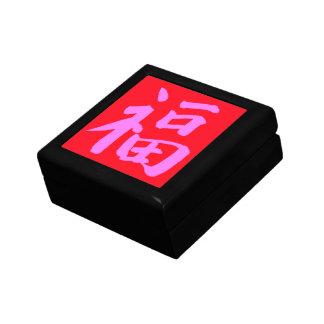 Caja de regalo oriental roja del kanji de la buena