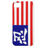 Caja del teléfono de Ninja del americano iPhone 5 Case-Mate Cobertura