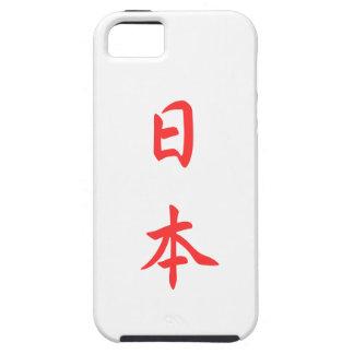 Caja del teléfono del kanji de Nihon Japón iPhone 5 Carcasa