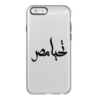 caja Egipto de la plata de la manzana iphone6 del Funda Para iPhone 6 Plus Incipio Feather Shine