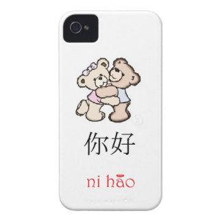 Caja intrépida del Ni Hao Blackberry iPhone 4 Cobertura