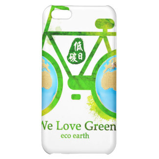 caja verde respetuosa del medio ambiente de Samsun