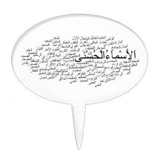 Cake Topper: 99 Names of Allah (Arabic) Cake Topper