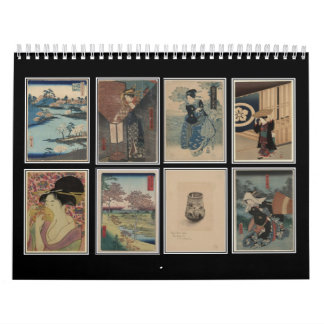 Calendar-Vintage Japanese Art-1 Calendar