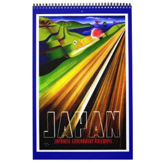Calendar Vintage Travel Posters Plain Wall Calendars