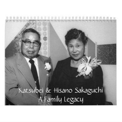 Calendario 2012 de la familia de Sakaguchi