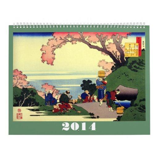Calendario #2 de Hokusai 2014