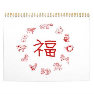 Calendario animal chino de Fook del zodiaco