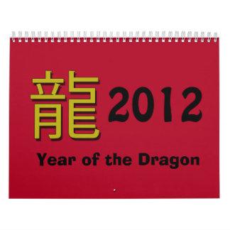 Calendario chino 2012 del zodiaco