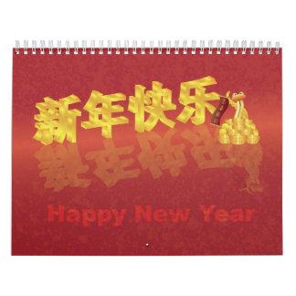 Calendario chino de la serpiente del Año Nuevo