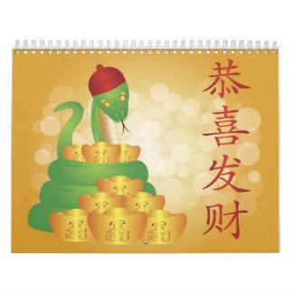 Calendario chino del Año Nuevo
