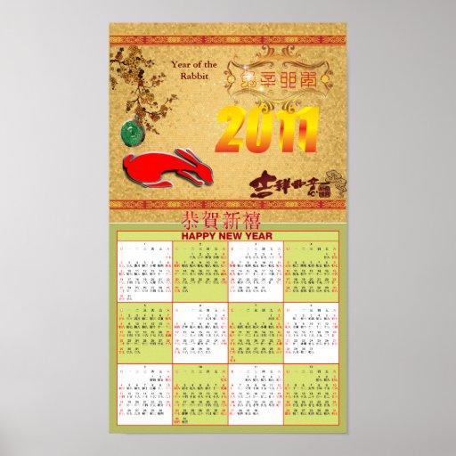 calendario chino del Año Nuevo a partir del poster