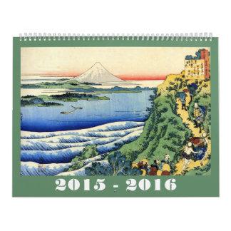 Calendario de Hokusai 2015-2016