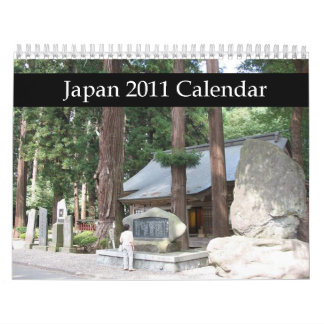 Calendario de Japón 2011