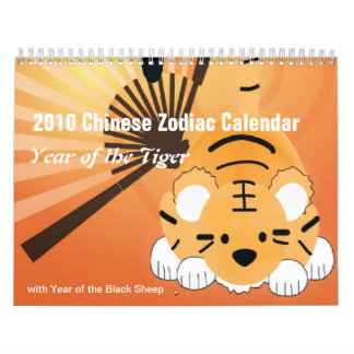 Calendario del zodiaco de 2010 chinos - año del