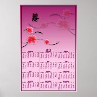Calendario doble de la flor de cerezo 2012 de la f posters