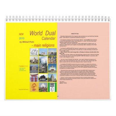 Calendario dual 2010 del NUEVO mundo (religiones p